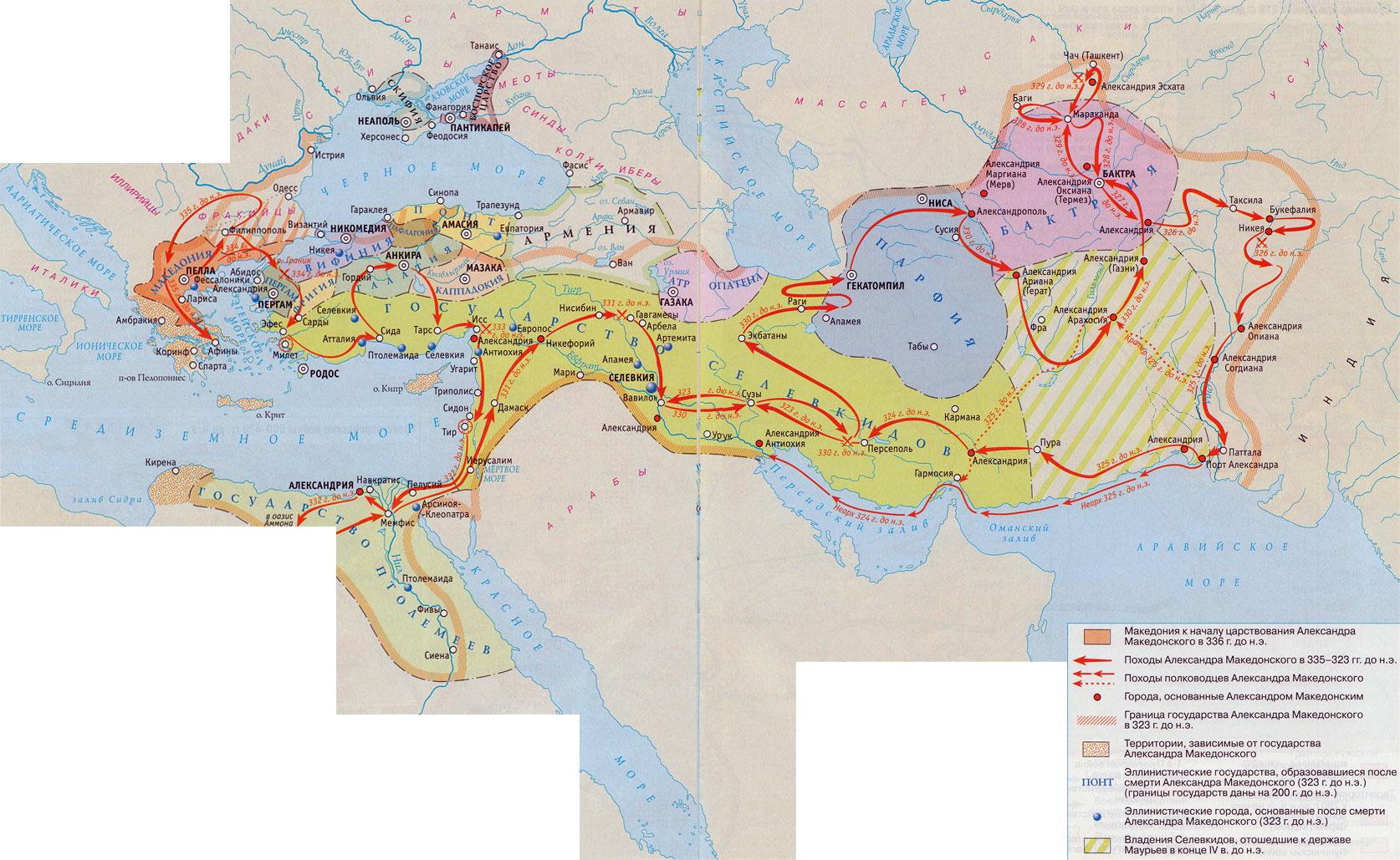 ближний восток в современном мире: