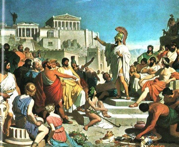 Древний мир  historyparadoxru