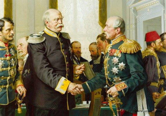 В этот день состоялось подписание договоров между государствами - победителями во второй мировой войне