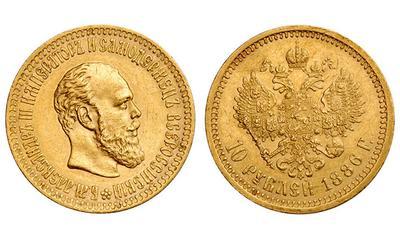 Витте золотой рубль монета в 10 центов сша сканворд