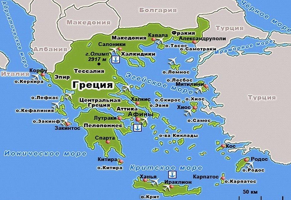 Казино в греции карта чарли чаплин казино
