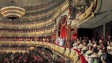 Доклад театр 18 века 2989