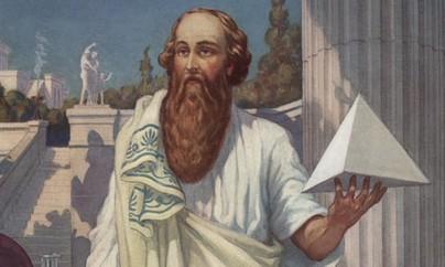 Сообщение о древнегреческом учёном пифагор