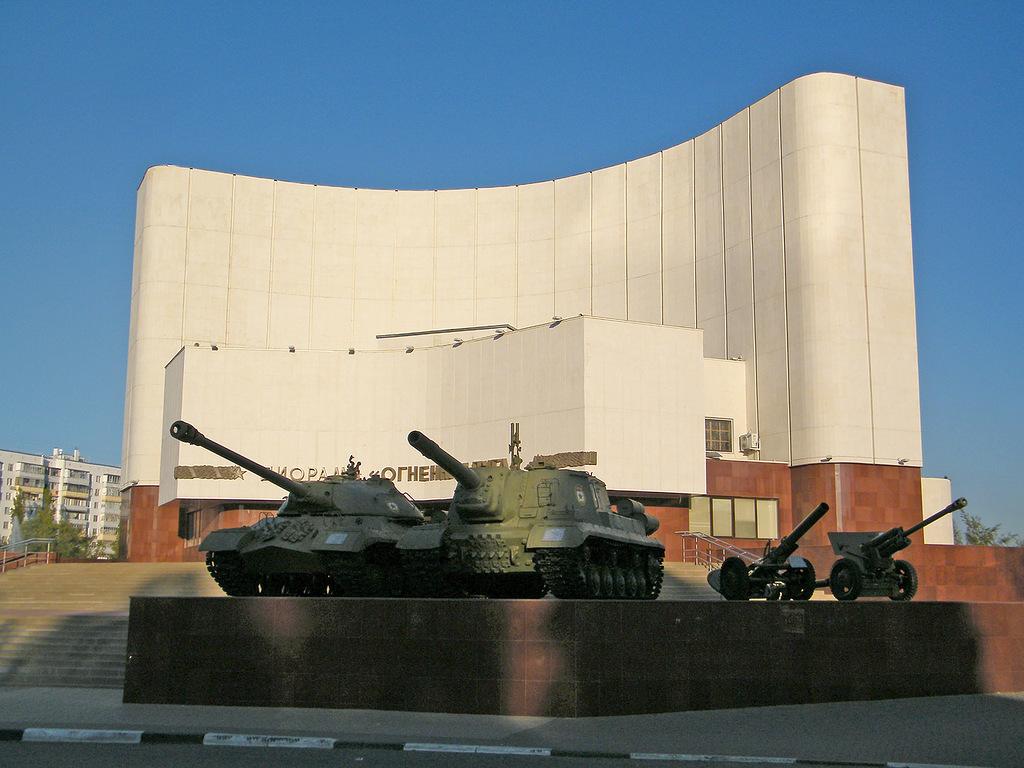 картинки с названием города белгорода какое удовольствие