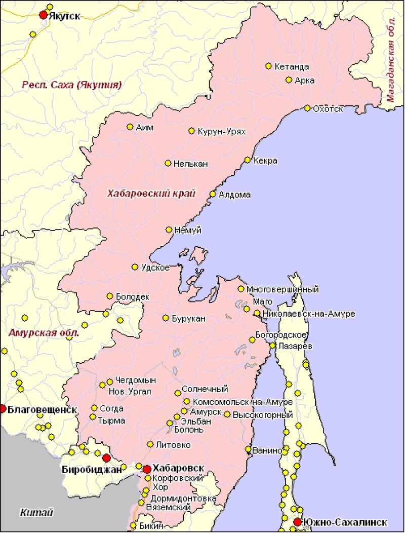 хабаровск на карте россии фото